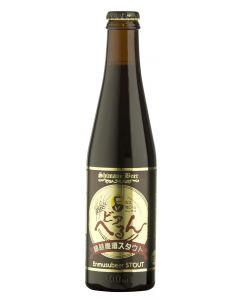 Bière Shimane Stout - 33 cl