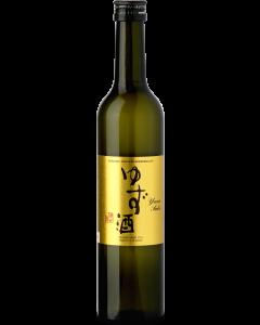 Sake Yuzu - 50 cl