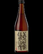 Sake Genroku - 72 cl