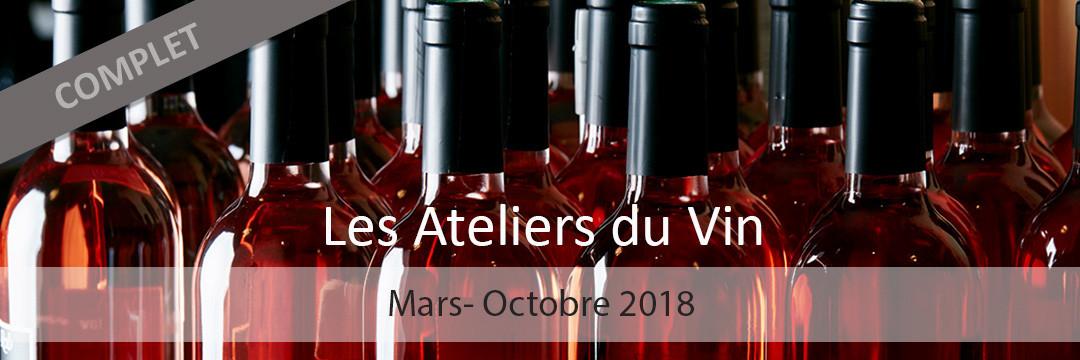 Les ateliers du vin 2018