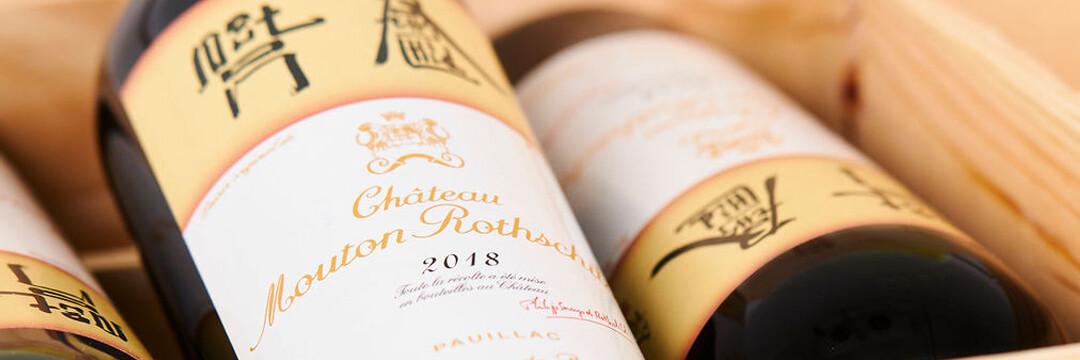 Bordeaux en primeur: ons koopplan