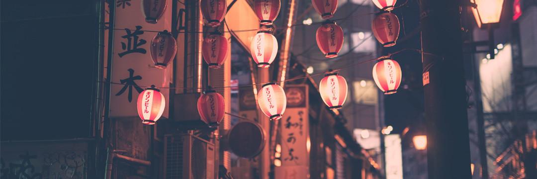 Petit lexique des produits japonais
